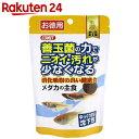 コメット メダカの主食納豆菌 お徳用 120g (沈下性)