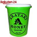 アラタキ マヌカハニー 250g【楽天24】【あす楽対応】[マヌカハニー はちみつ ハチミツ 蜂蜜 マヌカ]