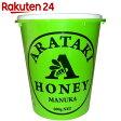 アラタキ マヌカハニー 500g【楽天24】[マヌカハニー はちみつ ハチミツ 蜂蜜 マヌカ]【exp3】