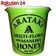 アラタキ マルチフローラウィズマヌカハニー 1kg【楽天24】[マヌカハニー はちみつ ハチミツ 蜂蜜 マヌカ]