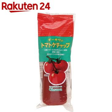 オーサワのトマトケチャップ チューブ 300g【イチオシ】
