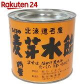 麦芽水飴 1kg【楽天24】【あす楽対応】[ひぐまや 麦芽水飴]