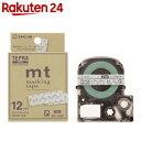 キングジム テプラ マスキングテープ mtラベル SPJ12BB(ドット・ペールブルー/グレー文字/12mm幅)【楽天24】[テプラ 12mm幅テプラテープ]