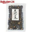 オーサワ 北海道産黒煎り豆 60g【楽天24】[オーサワジャパン 黒豆]