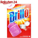 Brillo(ブリロ) ソープパッド オリジナル 10個入【楽天24】【あす楽対応】[brillo(ブリロ) たわし]