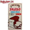 パイオニア企画 スキムミルク 6g×10袋【楽天24】【あす楽対応】[パイオニア企画 スキムミルク]