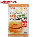 みたけ お米と大豆のパンケーキミックス 100g【楽天24】[みたけ ホットケーキミックス]