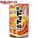 カゴメ 甘熟トマト鍋スープ 750g【楽天24】[カゴメ トマト鍋の素]