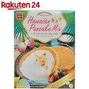 HomemadeCAKE ハワイアンパンケーキミックス 180g【楽天24】【あす楽対応】[Home made CAKE ホットケーキミックス]