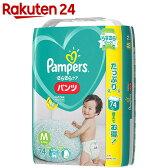 パンパース さらさらパンツ Mサイズ 74枚【楽天24】[パンパース パンツ式 Mサイズ]【SPDL_4】