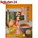 国産 減圧乾燥 生姜たまねぎ茶 3.5g×30袋
