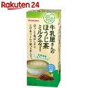牛乳屋さんのほうじ茶ミルクティー 11g×5本【楽天24】[牛乳屋さん 紅茶粉末]