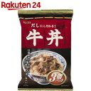 どんぶり党 牛丼 120g×3袋【楽天24】[エスビー食品 惣菜(レトルト)]