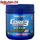 【訳あり】HALEO(ハレオ) コア3 エクストリーム ハイパー グレープフルーツ 500g