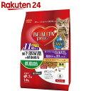 ビューティープロ 猫下部尿路の健康維持 低脂肪 11歳以上 フィッシュ味 1.4kg(280g×5袋)【楽天24】【あす楽対応】[BEAUTY pro(ビューティプロ) キャットフード(尿石形成予防)]