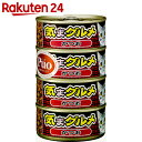 黒缶 気まグルメ かつお 155g×4缶【楽天24】[黒缶 猫缶・レトルト(かつお)]