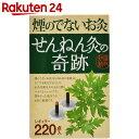 せんねん灸の奇跡 煙の出ないお灸 レギュラー 220点入【H...