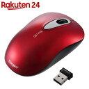 Digio2 Blue LED 2.4GHzワイヤレスマウス MUS-RKT95R レッド【楽天24】[Digio2 ワイヤレスマウス]【SPDL_1】