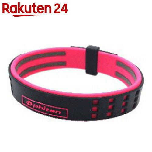ファイテン RAKUWAブレスS(スポーツ) Duoタイプ 17cm ブラック/ピンク