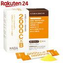 HABA(ハーバー) 2000C×B 60包【楽天24】[HABA(ハーバー) ビタミンC]