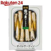 K&K 缶つまプレミアム オイルサーディン 105g【楽天24】[缶つま オイルサーディン(いわし油漬け)]