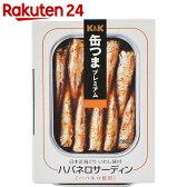 K&K 缶つまプレミアム ハバネロサーディン 105g【楽天24】[缶つま オイルサーディン(いわし油漬け)]