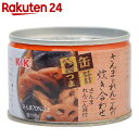 K&K 缶つま さんまとれんこんの炊き合わせ 160g【楽天24】[缶つま 惣菜缶詰]