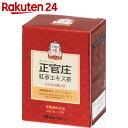 正官庄 紅蔘エキス茶 30g(3g×10包)【楽天24】[正官庄(せいかんしょう) 高麗人参エキス]