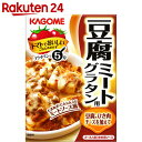 カゴメ 豆腐ミートグラタン 100g【楽天24】[カゴメ グラタンソース(グラタンミックス)]