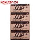 ザ・カルシウム チョコレートクリーム 5袋入×4個【楽天24】【あす楽対応】[大塚製薬 カルシウム]