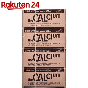 ザ・カルシウム チョコレート クリーム 大塚製薬 カルシウム