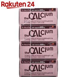 ザ・カルシウム ストロベリークリーム 5袋入×4個【楽天24】[大塚製薬 カルシウム]