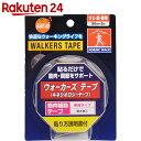 オレンジケア ウォーカーズテープ(キネシオテープ) 50mm幅×5m