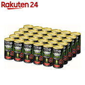 ヘルシアコーヒー 無糖ブラック 185g×30本【イチオシ】