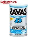 ザバス ウェイトダウン ヨーグルト風味 336g【楽天24】[ザバス(SAVAS) 大豆プロテイン]