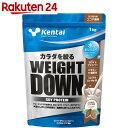Kentai(ケンタイ) ウェイトダウン ソイプロテイン 甘さ控えめココア風味 1kg【イチオシ】