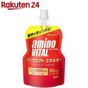アミノバイタル パーフェクト エネルギー アミノ酸