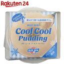 沖縄宝島 ブルーシール クールクールプリン バニラミルク風味 120g