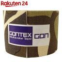 GONTEX Multicolor Tape GTRT009MSS 迷彩 幅5cm×長さ5m 伸縮性ロールテープ