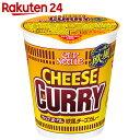 日清 カップヌードル 欧風チーズカレー 85g×20個【楽天24】【ケース販売】[カップヌードル カップラーメン]