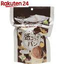 東京ファインフーズ 5年長期保存 紙コップ保存パン チョコレート 1個