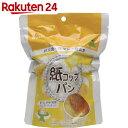 東京ファインフーズ 5年長期保存 紙コップ保存パン バター 1個【楽天24】[東京ファインフーズ 非常食(保存食)]