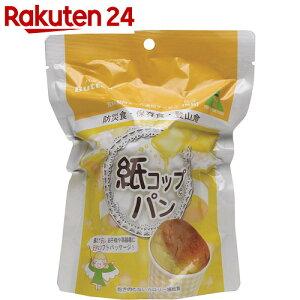 東京ファインフーズ 5年長期保存 紙コップ保存パン バター 1個
