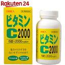 【第3類医薬品】ファイミンC2000 330錠...