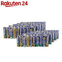 東芝 乾電池(単3) LR6L 100P【楽天24】[TOSHIBA(東芝) 単3乾電池]