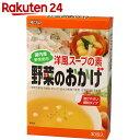ムソー洋風スープの素 野菜のおかげ徳用 5g×30包【楽天24】【あす楽対応】[ムソー スープの素(