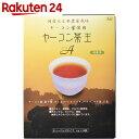 ヤーコン茶王A 180g(6g×30袋)【楽天24】[三井ヘルプ ヤーコン茶 お茶 健康茶 ティーバッグ]