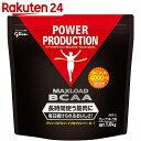 パワープロダクション パワープロダクションマックスロードBCAA1.0kg【楽天24】【あす楽対応】[パワープロダクション ホエイプロテイン]