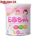 森永 E赤ちゃん 300g【楽天24】【あす楽対応】[E赤ちゃん 新生児用ミルク(粉末)]