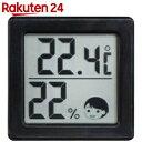 ドリテック 小さいデジタル温湿度計 O-257BK ブラック【楽天24】[ドリテック 温湿度計 デジタル温湿度計]